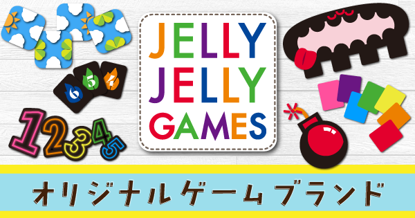 JELLY JELLY GAMES